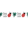 good luck ladybug four-leaf clover seamless vector image