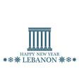 Greeting Card Lebanon vector image vector image