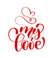 handwritten inscription my love and heart happy vector image vector image