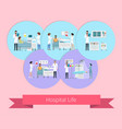 hospital life visualization vector image vector image
