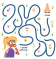 i smell with my nose funny maze game for kids vector image