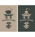 japanese tea vector image vector image