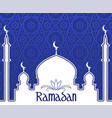 ramadan temple card vector image