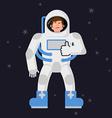 Astronaut Thumbs up shows well Cosmonaut winks vector image vector image