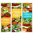 cyprus food cuisine greek dishes banner set vector image vector image