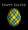 greeting card - colored easter egg with text vector image vector image