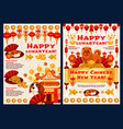 happy chinese new year traditional cards vector image