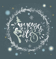 happy holidays in french greeting card vector image vector image