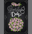 invitation template with beautiful wedding flowers vector image vector image