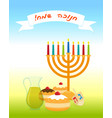 jewish holiday of hanukkah vector image vector image
