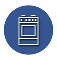 line icon of cooker with shadow eps 10 vector image vector image