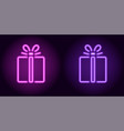 purple and violet neon gift box vector image vector image