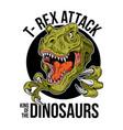 t-rex tyrannosaurus rex big dangerous head vector image vector image