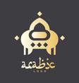 traditional abstract islamic architecture vector image vector image