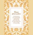 arabesque vintage decor ornate pattern for design