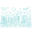 in simple minimal geometric flat style - city vector image vector image