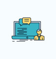 training course online computer chat flat icon vector image vector image