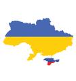 Ukraine map Flag vector image