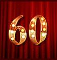 60 years gold anniversary vector image