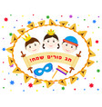 jewish holiday of purim children and scroll vector image
