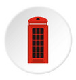phone booth icon circle vector image vector image