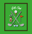 golf club equipment ball flag clubs bag vector image