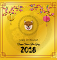 happy chinese new year 2018 card with dog in frame vector image vector image