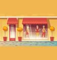 cartoon shop-window of boutique clothing vector image vector image