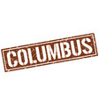 columbus brown square stamp vector image vector image