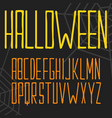 halloween hand drawn tall and narrow vector image