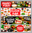 asian food sushi and rolls japanese restaurant vector image vector image