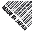 made in japan vector image vector image