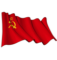 Soviet Union flag vector image