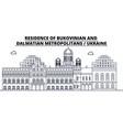 ukraine - bukovinian and dalmatian metropolitans vector image vector image