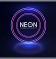 abstract neon shining banner colorful light vector image vector image