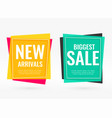 bright sale banners with text space vector image