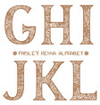 paisley henna alphabet ghijkl vector image