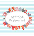 seafood restaurant banner poster vector image vector image