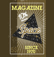 color vintage space banner vector image