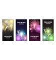firework banner set - holiday celebration cards vector image