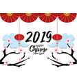 happy chinese year with cherry blossom and lamps vector image vector image