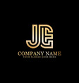 je monogram logo inspirations letters logo vector image vector image