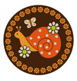 snails flowers and butterflies circle graphic vector image