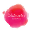 watercolor background 5 vector image vector image