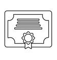 diploma isolated icon vector image vector image