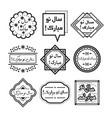 line black happy new year emblem set in farsi vector image vector image