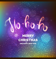 merry christmas bright poster with an inscription vector image vector image