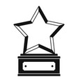 star award icon simple vector image vector image