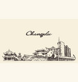 chengdu skyline sichuan china drawn sketch vector image vector image