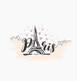 hand drawn of paris famous vector image vector image